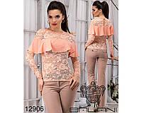 Гипюровая  блуза  с  воланом  -  12906