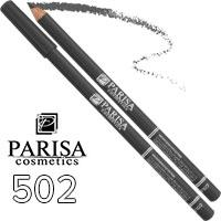 Parisa - Карандаш для глаз Professional Ultra Long Lasting Тон 502 dark grey матовый