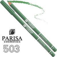 Parisa - Карандаш для глаз Professional Ultra Long Lasting Тон 503 green перламутр