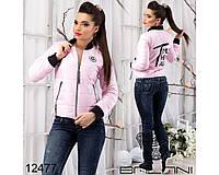 Стильная  короткая  куртка  -  12477