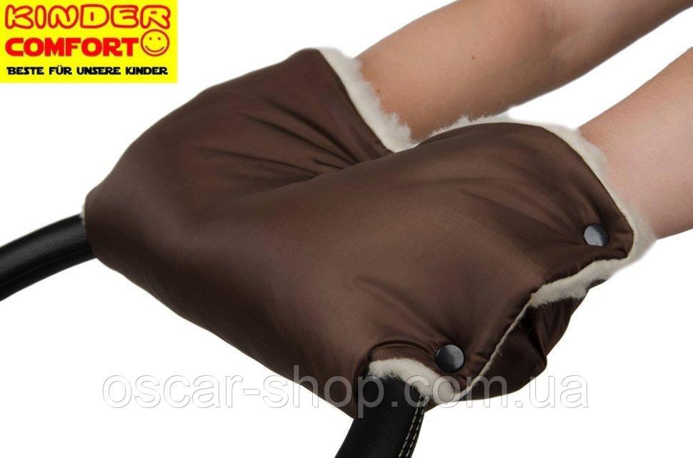 Муфта для рук на коляску, овчина, напівшерсть, на кнопках, коричневий