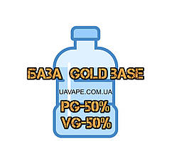 Готовая основа без а база 0 мг/мл- 100 мл (PG50%-VG50%)
