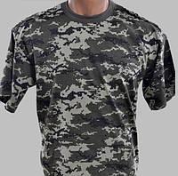 Армейская камуфляжная футболка ВСУ пиксель пограничник
