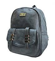 Стильный женский рюкзак. Новинка. Выбор. Женская кожаная сумка. ЗР06