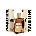 Jean Paul Gaultier 2 EDT 60 ml Парфюмированная вода (оригинал подлинник  Франция), фото 3