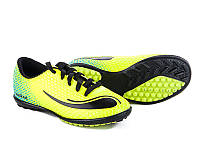 Детская обувь для футбола. Бутсы для мальчиков от фирмы Cinar 415-03 (8пар, 31-35)