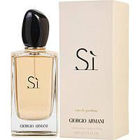 Духи на разлив наливная парфюмерия 55мл Si от Armani