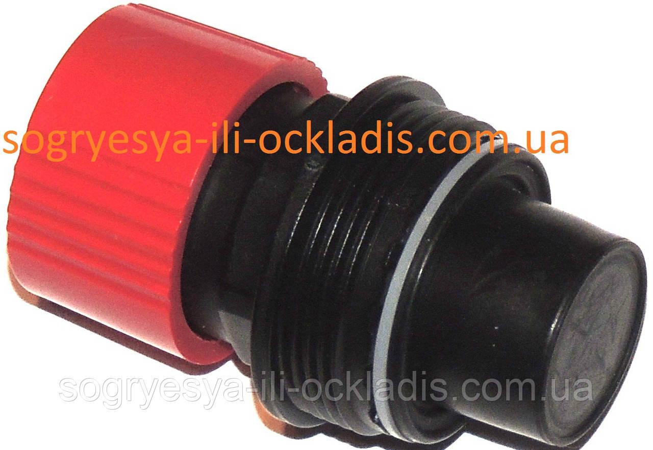 Верхняя часть пласт.клапана аварийного (без фир.уп) котлов Demrad, Neva и др, артикул PK10I, код сайта 0840