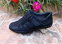Туфли-мокасины подростковые для мальчика р33