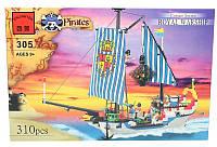 Детский конструктор Brick 305 Королевский корабль 310 деталей