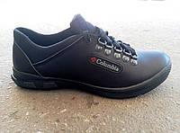 Кроссовки - кеды мужские кожаные Columbia 40 -45 р-р, фото 1