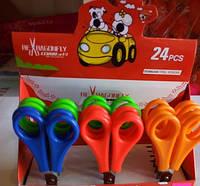 Ножницы детские набор для творчества