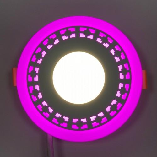 LED панель Lemanso LM554 Кубики круг 3+3W розовая подсветка 350Lm 4500K, фото 1