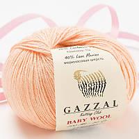 Пряжа gazzal baby wool 834 в моточках для ручного вязания