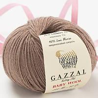 Пряжа gazzal baby wool 835 в моточках для ручного вязания