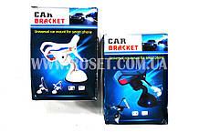 Автомобильная подставка-держатель для смартфона - Car Bracket
