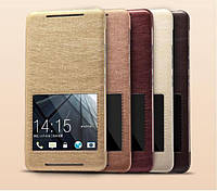 Flip Cover for HTC One Max 803n