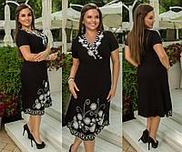 Модное женское платье с вышитым узором батал / Украина / вискоза