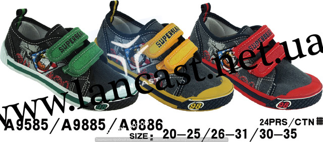 купить оптом обувь super gear