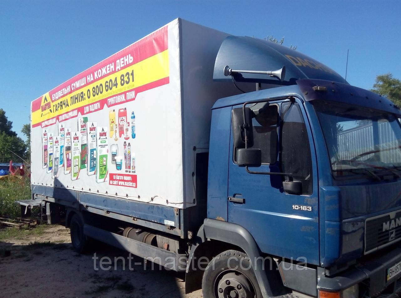 Тент ПВХ на грузовой автомобиль MANN