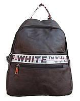 Стильный женский рюкзак. Большой выбор. Женская сумка. ЗР09