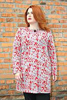 Кардиган-пальто женское большого размера Мирель серо -красный 54-58