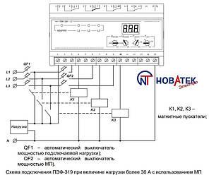 Переключатель фаз ПЭФ - 319 Новатек-Электро, фото 2