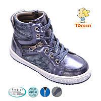 Демисезонная обувь оптом. Ботиночки для девочек оптом от производителя Tom.m 1775A (8 пар, 27-32)
