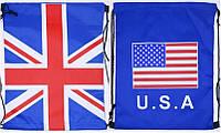 """Мешок для обуви 422-2 """"Английский, Американский флаг"""" 34х43см 2вида уп12"""