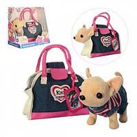 Интерактивная собачка в сумочке Кикки M 3218 UA Джинсовый Стиль (аналог Chi Chi Love)