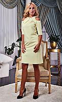 Дизайнерское женское платье размеры: S,М,Л,ХЛ,ХХЛ,52,54