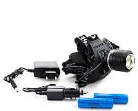 Фонарик аккумуляторный налобный 2199-Т6 Bailong Police