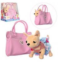 Интерактивная собачка в сумочке Кикки M 3219 UA (аналог Chi Chi Love)