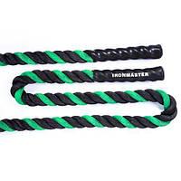 Канат для кроссфита IronMaster длина 12м IR95104-1250 Распродажа!