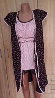 Пижама для беременных и кормящих с халатом