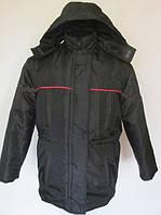 Куртка утеплена «Эксперт»