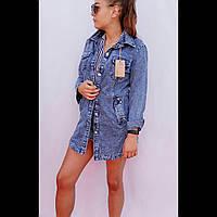 Куртка кардиган женский джинсовый классический