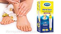 Средство по уходу за кожей ног Scholl 2 in 1 Hornhaut Sofort Entferner