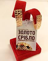 Серьги золотые. Вес 6,6 грамм. Интернет магазин золотых украшений б/у.