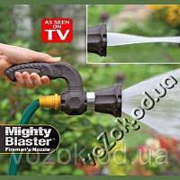 Насадка высокого давления для шланга Mighty Blaster