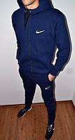 Стильный спортивный костюм найк синий,Nike с капюшоном