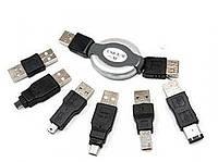 Набор USB (удлин.USB A +6 переходников USB) в блистере