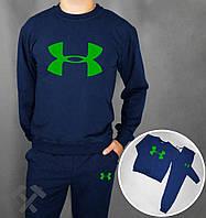 Синий спортивный костюм Under Armour