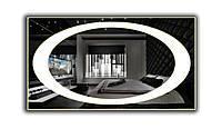 Зеркало с LED подсветкой 1200х800мм d58 (большое настенное зеркало) Лед