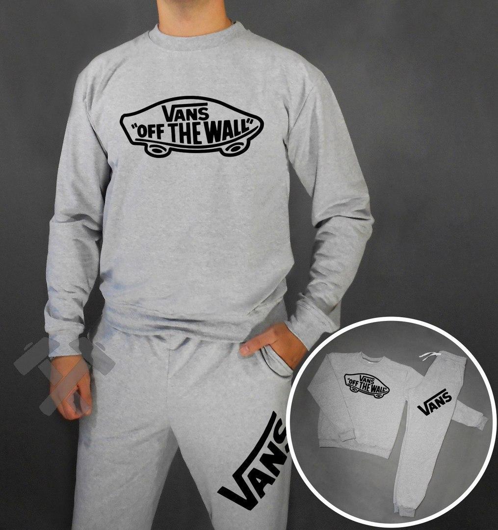 Сірий спортивний костюм ванс
