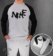 Стильный спортивный костюм Nike