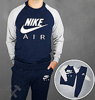 Сине серый спортивный костюм Nike