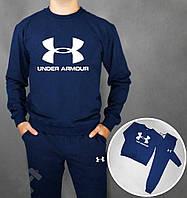 Спортивный костюм мужской Under Armour