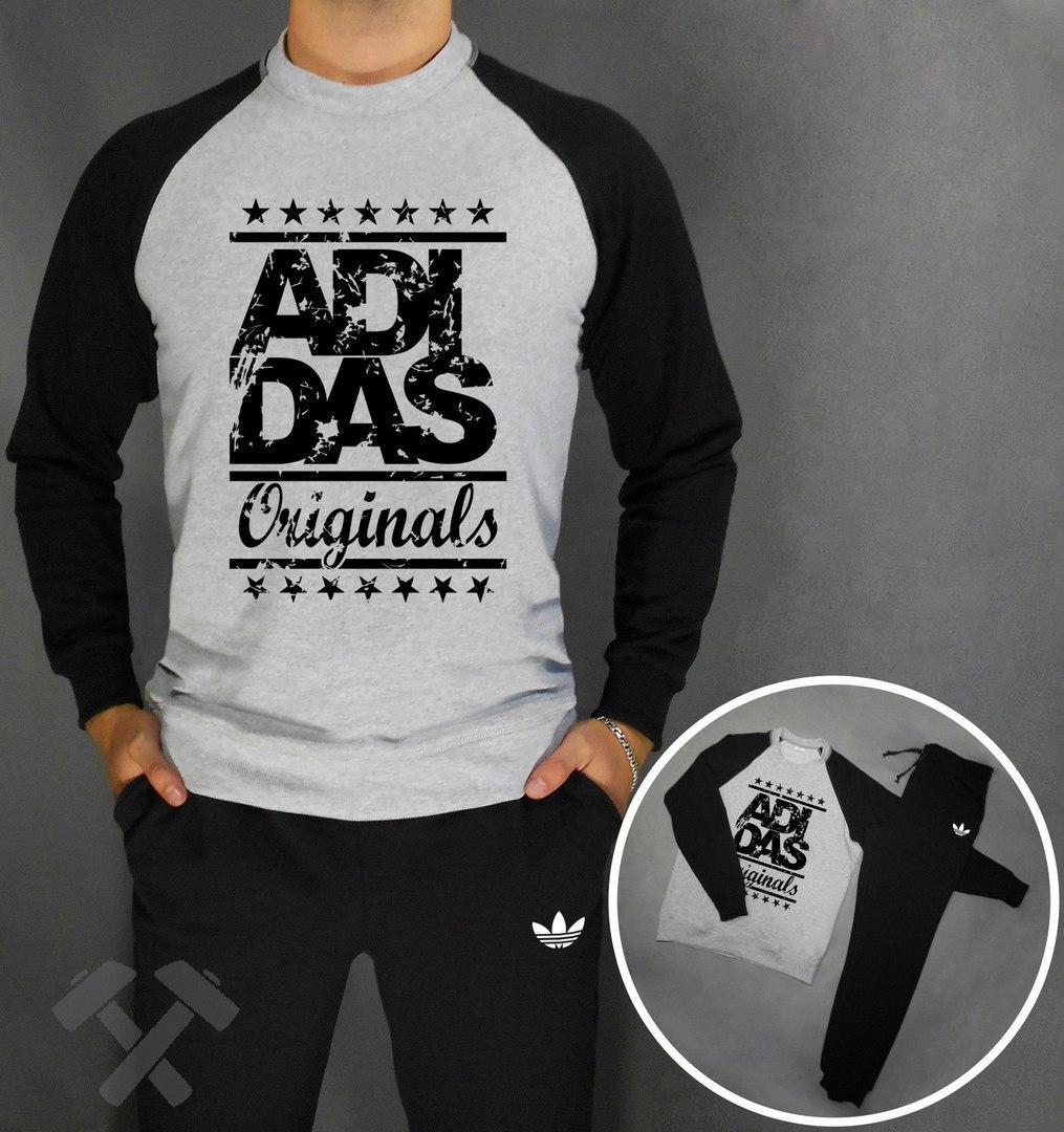 Стильний спортивний костюм Adidas
