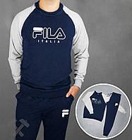 Спортивный костюм  сине-серый Пума